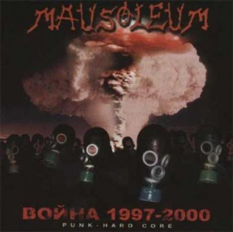 MAUSOLEUM - MAUSOLEUM