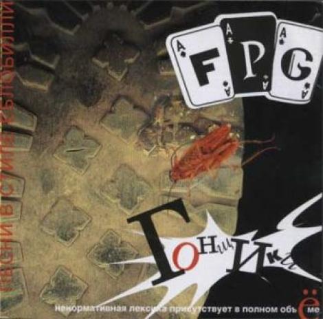 F.P.G. - F.P.G.